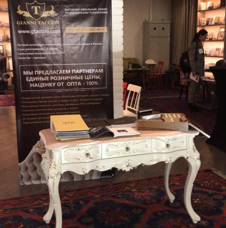 «GIANNI TACCINI» презентовала свою мебель лучшим дизайнерам России!